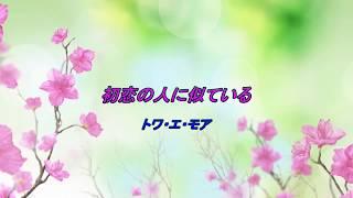 爽やかで凄く素敵な曲です。一緒に唄って下さいね~☆ 作詞:北山修 作曲:加藤和彦.
