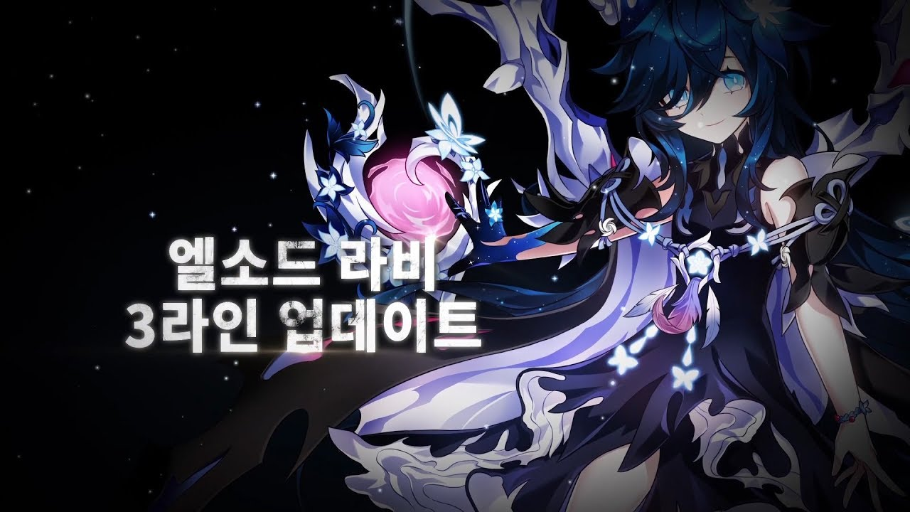 [Elsword] Nisha Labyrinth quest cleanr movie