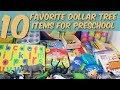 10 Favorite Dollar Tree Items for Preschool