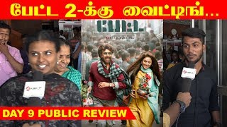 Waiting for Petta 2 – 9th Day People Review