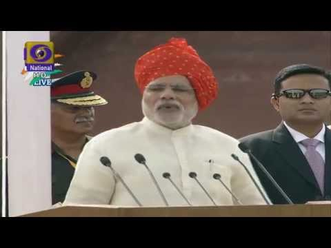 Indian PM remembering Sri Aurobindo during Independence day Speech - with English Subtitles
