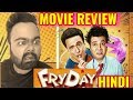 FRYDAY MOVIE REVIEW | HINDI | INDIA | GOVINDA | VARUN SHARMA