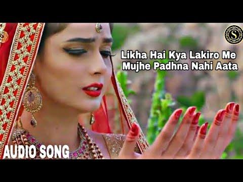 Likha Hai Kya Lakiro Me Mujhe Padhna Nahi Aata New Audio Songs 2018