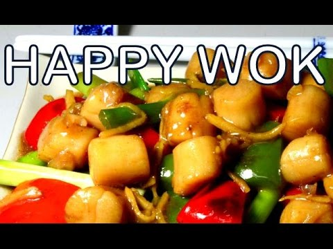Stir Fry: Scallop with red and green bell pepper: Chinese Cooking.