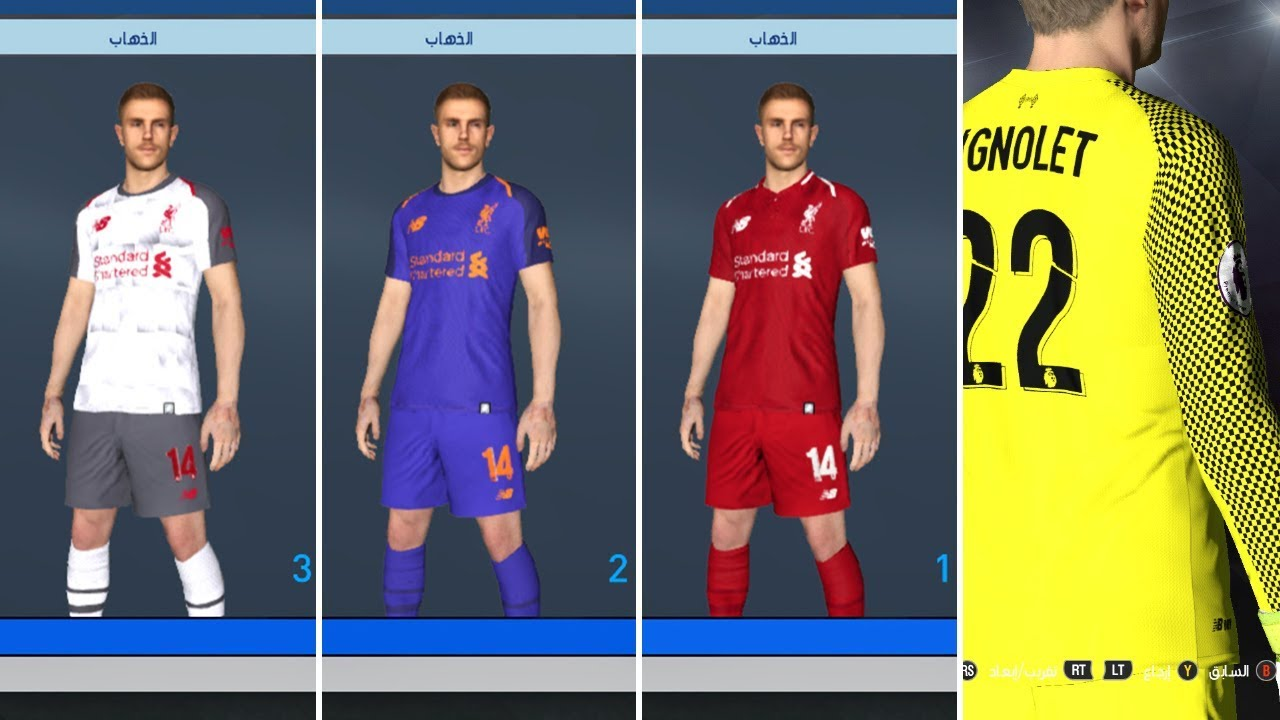 50fd89cce67 Liverpool Kits 2018-19 For PES 2017&2016 - YouTube