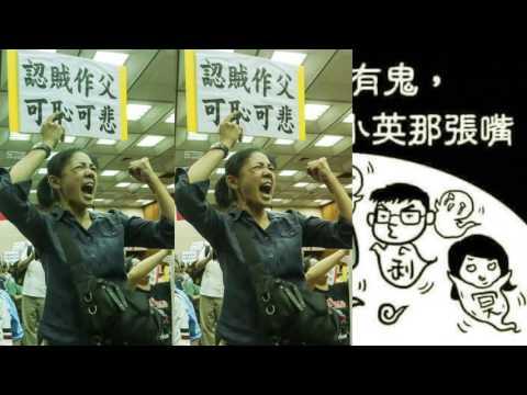 TODAY TAIWAN NEWS 20170108