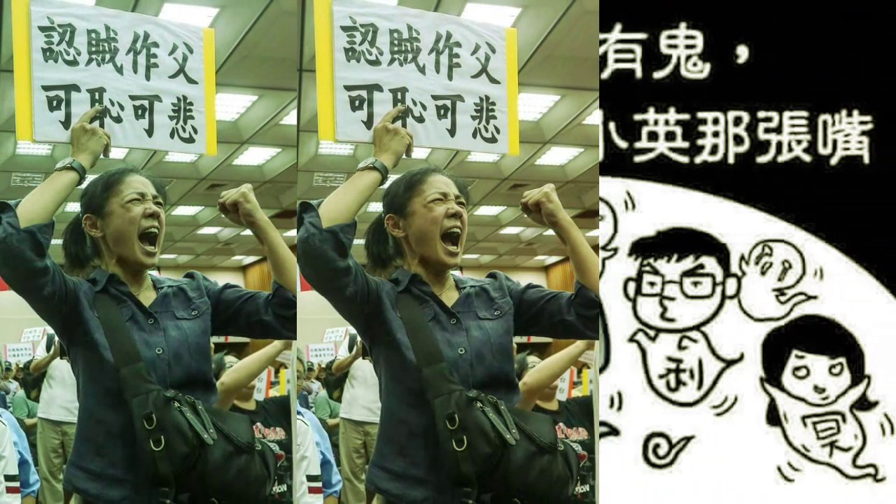 Taiwan news - Malaysias potential - YouTube