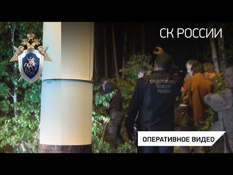 В Иркутске задержан подозреваемый в убийстве пропавшей девушки