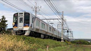 南海8300系 臨時列車 萩原天神〜北野田間にて