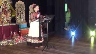 Ishita Banerjee   Dakche Akash