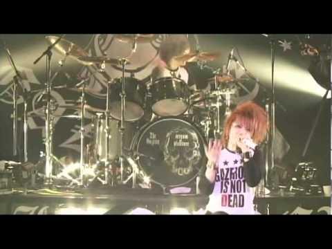 Download Shunsetsu no Koro - the GazettE [MRD Live]