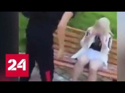 Издевательства в Долгопрудном: следователи проводят проверку - Россия 24