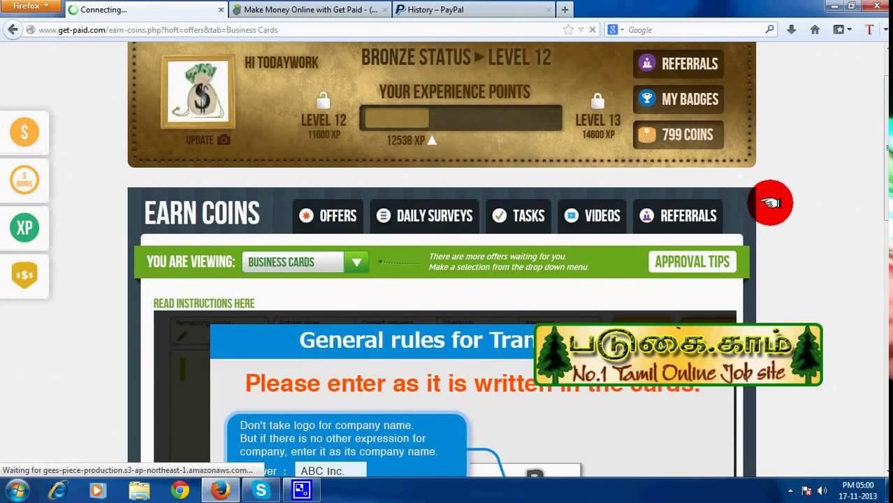 free data entry job in tamil nadu home based online job - youtube