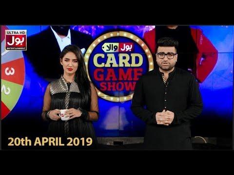 BOLWala Card Game Show   Game Show Aisay Chalay Ga Card  20th April 2019   BOL Entertainment