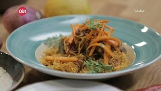مطبخنا | الحلقة 77: المطبخ السعودي