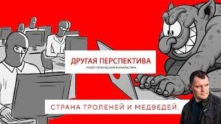 видео Как относятся к работе представители поколения