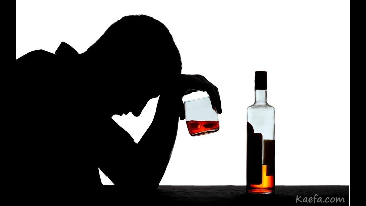 علاج لترك شرب الخمر
