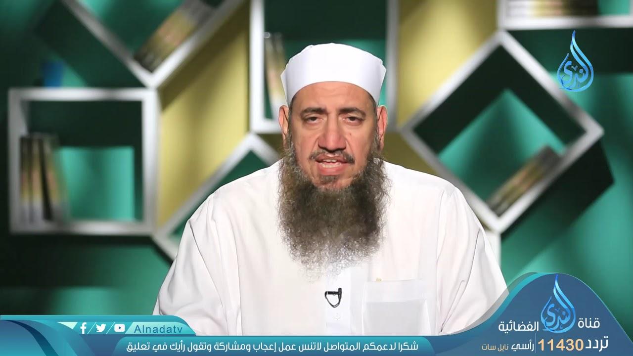 الندى:الصدقة | ح24 | رمضانيات | الشيخ خالد فوزي