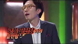 [일반인이부른노래] YOU(김상민) 웬만한 가수들도 꺼려하는 노래모음 (Feat.3옥타브 파)