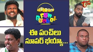 BEST OF FUN BUCKET | Funny Compilation Vol #67 | Back to Back Comedy Punches | TeluguOne