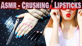 [ Asmr ] Crushing 💄 Lipsticks | Satisfying ASMR For Sleeping Sound - 口紅をつぶす