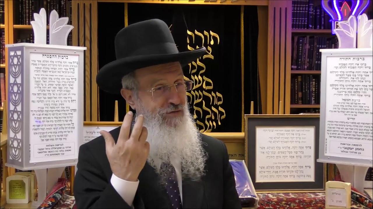 """הרב אברהם יוסף שליט""""א - הדבר הסמוי מן העין יש בו ברכה - פרשת פקודי תשע""""ט"""