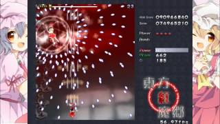 Touhou 06 - Extra Stage, Flan Defeated!