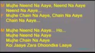 mujhe neend na aaye song with my voice