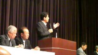 平成21(2009)年9月3日 星陵会館(東京都千代田区永田町)大ホールで開...
