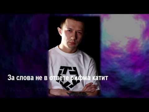 Music video Капа - Общак
