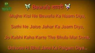 Mujhe Kisi Ne Bewafa Ka Naam Diya💗🖤!!#02 !! Bewafa Shayari Hindi