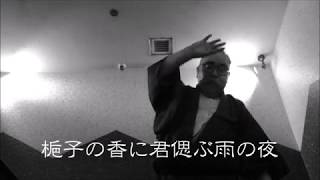 作詞:水木れいじ、作曲:伊藤雪彦 久しぶりに歌ってみました。(^^