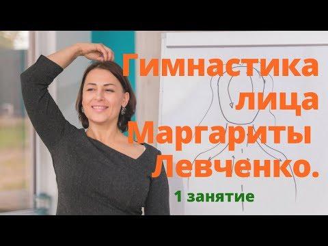 Видео Маргарита