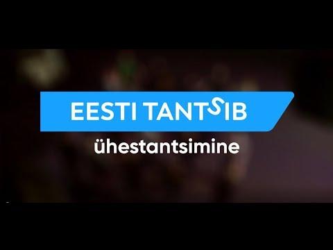 """""""Eesti tantsib"""" ühestantsimise õppevideo"""
