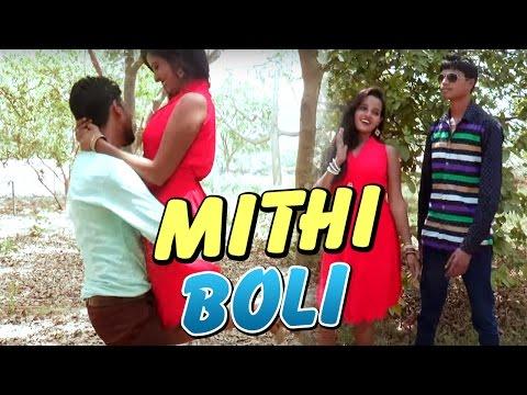 Mithi Boli || New Haryanvi Dj Dance Song || Mandeep Changia & Meenu kalia || NDJ Music