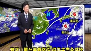 2016/8/22 明日中南部午後局部雨 東部零星陣雨