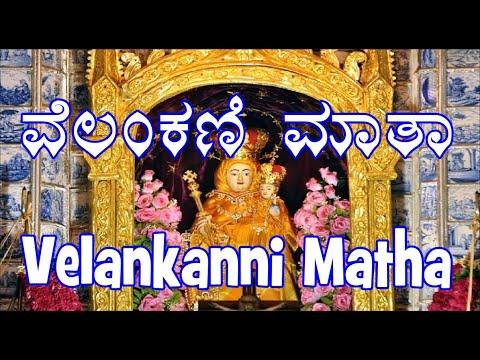 Velankanni Matha