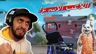 هل يعتبر اللاعب راني الاسرع في العراق بتاريخ ببجي موبايل . الصدمة الكبيرة !!