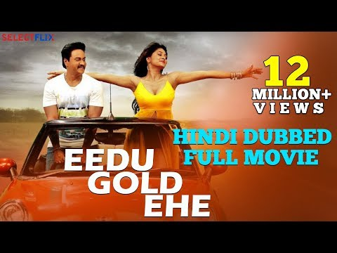Eedu Gold Ehe - Hindi Dubbed Full Movie | Sunil | Sushma Raj | Richa Panai