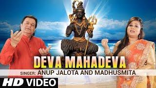 Deva Mahadeva I ANUP JALOTA MADHUSMITA I Full HD Song I Bholeshwar Mahadev