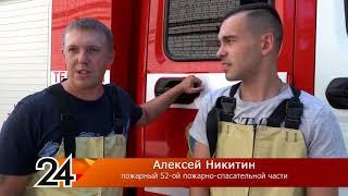СЮЖЕТ Свадьба пожарных  07 08 18