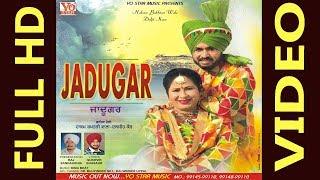Baixar Jadugar (Full Video) || Hakam Bakhtari Wala || Daljit Kaur || Yo Star Music || Latest Songs 2018