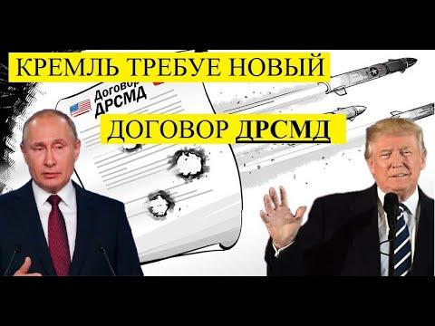 Кремль отметил необходимость