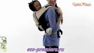 слинг / рюкзак-кенгуру Chudo Chado Ieroglifyi обзор