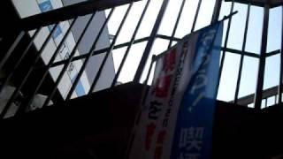 09.12.17 歩行喫煙禁止エリアとその表示です。東京都町田市は平成21年10...