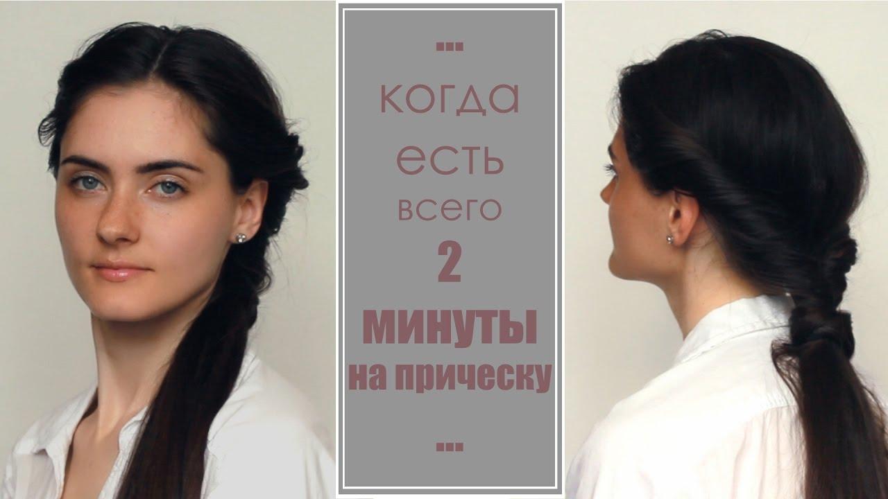 Для мужчин как добиться быстрого роста волос на голове в домашних условиях стилей, где ощущается