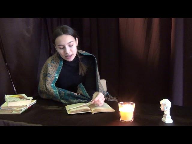 Изображение предпросмотра прочтения – УльянаЯрославова читает произведение «Письмо к женщине» С.А.Есенина