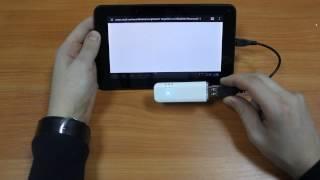 Как подключить 3G модем HUAWEI E160 к планшету на Android(Огромный выбор модемов у нас на сайте: https://v3g.com.ua Это видео представляет собой наглядное пособие как за..., 2013-10-02T11:04:31.000Z)