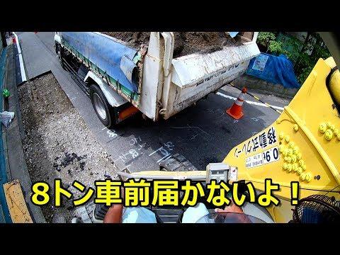 ユンボ 子供向けTV #135 見入る動画 練習中オペレーター目線で車両系建設機械 ヤンマー 重機バックホー パワーショベル 移動式クレーン japanese backhoes