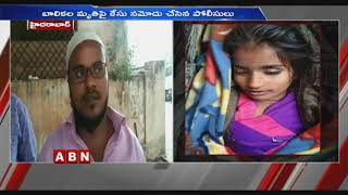 Two Minor Girls Passed Away By Drinking Polluted Water | Telangana | ABN Telugu